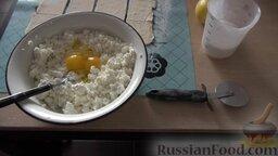 Венгерские ватрушки: Творог растираем вилкой, вбиваем 2 яйца, перемешиваем.