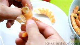Салат с креветками: Как приготовить салат с креветками, авокадо и помидорами черри:    Креветки очистить, оставив хвостик. При желании можно сделать надрез вдоль спины и удалить темную кишку.