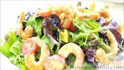 Салат с креветками: Выложить салат на тарелку и украсить креветками.  Салат с креветками готов.