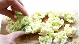 Цветная капуста под соусом бешамель: Как приготовить цветную капусту под соусом бешамель:  Цветную капусту разделить на соцветия.