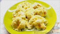 Цветная капуста под соусом бешамель: Цветную капусту бешамель сразу же подавать к столу.   Всем приятного аппетита!