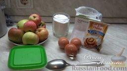 Яблочная шарлотка от Ольги: Подготовить ингредиенты для шарлотки с яблоками.