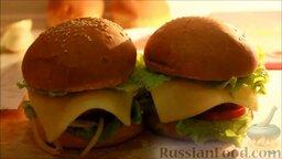 Чизбургер: Домашний чизбургер готов!