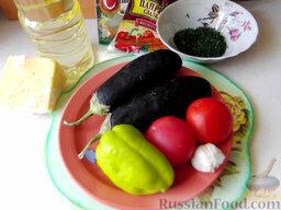 Остренькие баклажаны в аэрогриле: Чтобы приготовить остренькие баклажаны в аэрогриле, подготовьте продукты.