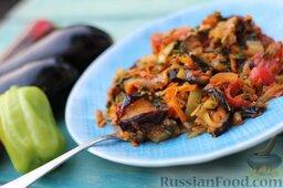 Аджапсандали (тушеные овощи)