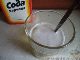 Печенье на рассоле: Затем разведите в рассоле соду.