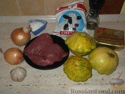 Патиссоны фаршированные: Подготовить продукты по рецепту патиссонов фаршированных.