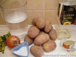Картофель тушеный как гарнир: Подготовить продукты для тушеного картофеля.