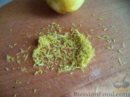 Пирожки с повидлом: Лимон вымыть. Натереть цедру на  средней терке.