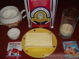 Основной рецепт слоеного дрожжевого теста: Подготовить продукты.    Масло или маргарин размягчить.