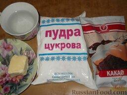 Глазурь шоколадная масляная: Подготовить продукты для шоколадно-масляной глазури.