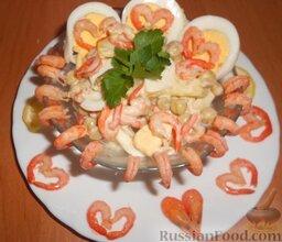 Салат из креветок с картофелем, яйцами и горошком: Салат из креветок с картошкой, яйцом и горошком готов. Приятного аппетита!