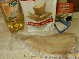 Треска жареная: Как приготовить жареную треску:    Подготовить продукты.