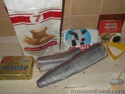 Хек, жаренный в сметане: Подготовить продукты.    Включить духовку.