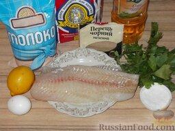 Минтай, жаренный в тесте: Продукты для приготовления минтая, жаренного в тесте.