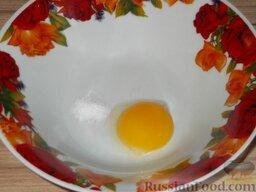 Минтай, жаренный в тесте: Как приготовить минтай в тесте:    Для приготовления теста отделить яичные желтки, добавить соль.