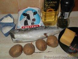 Скумбрия (минтай), запеченная в сметанном соусе: Подготовить продукты для приготовления скумбрии, запеченной в сметане (или запеченного минтая).