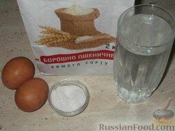Тесто для лагмана: Подготовить продукты для теста на лагманную лапшу.