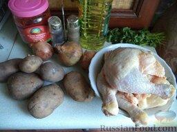Жаркое с курицей: Продукты для жаркого из курицы перед вами.