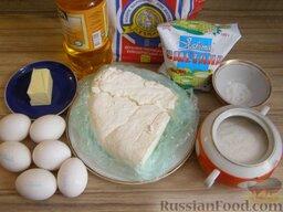 Шарики творожные жареные: Подготовить ингредиенты.