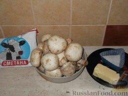 Соус грибной со сметаной: Подготовить продукты по рецепту грибного соуса со сметаной.
