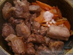 Говядина тушеная с черносливом: В казанке смешать мясо и овощи. Посолить.