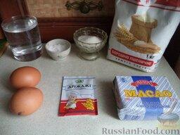 Тесто для рыбного пирога: Продукты на тесто для рыбного пирога перед вами.