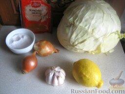 Салатная капуста по-корейски: Как приготовить капусту по-корейски?   Подготовить ингредиенты.