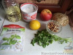 Салат из сельдерея и яблок: Продукты для салата из сельдерея с яблоком перед вами.