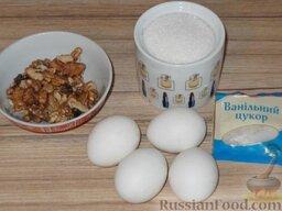 Пирожные «безе»: Подготовить продукты для пирожного