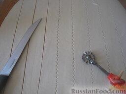 Тесто для бешбармак: Тесто на бешбармак слегка подсушить и нарезать из раскатанного теста полоски.