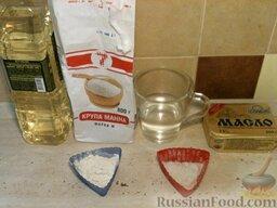 Кус-кус по-марокански: Подготавливают продукты.