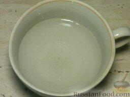 Кус-кус по-марокански: В воде растворяют соль.