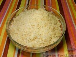 Кус-кус по-марокански: Кус-кус готов!  Это базовый рецепт. Обычно кус-кус подают горячим к мясным или овощным блюдам.