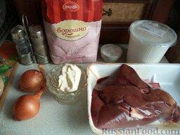 Бефстроганов из печени: Продукты для бефстроганова из печени перед вами.