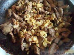 Бефстроганов из печени: Через 7-10 мин с начала жарения добавить жареный лук.