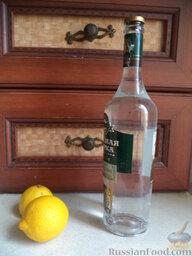Лимонная водка № 1: Продукты по рецепту лимонной водки перед вами.