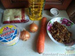 Бухарский плов с изюмом: Продукты для рецепта плова по-бухарски перед вами.