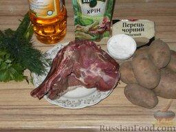 Антрекот: Подготовить продукты для приготовления антрекота с гарниром.