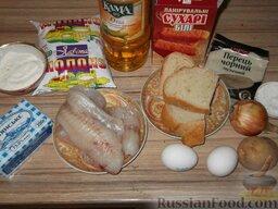 Котлеты из минтая или кальмара: Подготовить продукты для котлет рыбных из минтая.