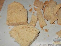 Котлеты из минтая или кальмара: Как приготовить рыбные котлеты из минтая:    С хлеба срезать корки.