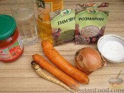 Маринад для рыбы: Подготовить продукты по рецепту маринада для рыбы.