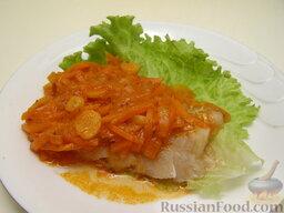 Маринад для рыбы: Готовую рыбу залить горячим маринадом.