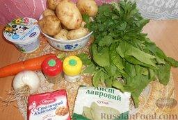 Суп картофельный со щавелем: Подготовить ингредиенты для приготовления супа со щавелем.