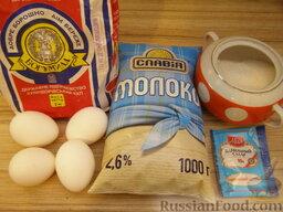 Заварной крем: Продукты для приготовления по нашему рецепту классического заварного крема.