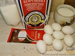 Крем шоколадный на молоке: Подготовить продукты для приготовления шоколадного крема.