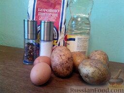 Картофельники: Подготовить ингредиенты для картофельников.