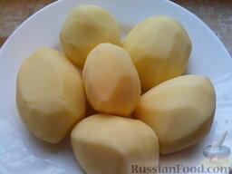 Картофельники: Как приготовить картофельники:    Картофель очистить, вымыть.
