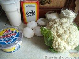 Цветная капуста в кляре: Продукты для приготовления цветной капусты в кляре перед вами.