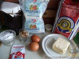 Сдобные рогалики с абрикосовым повидлом: Продукты для сдобных рогаликов с повидлом перед вами.  За 15 минут до выпечки включить духовку.